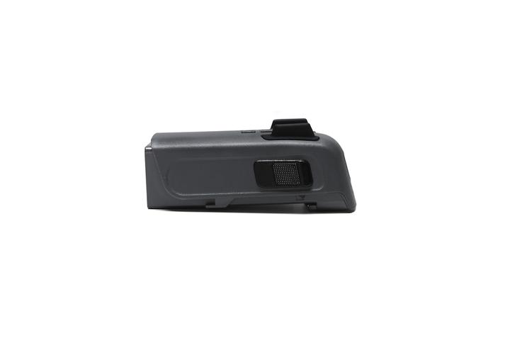 Change battery спарк дешево экран для диджиай спарк