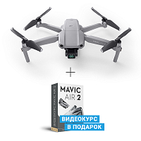 /kvadrokopter-dji-mavic-air-2.html